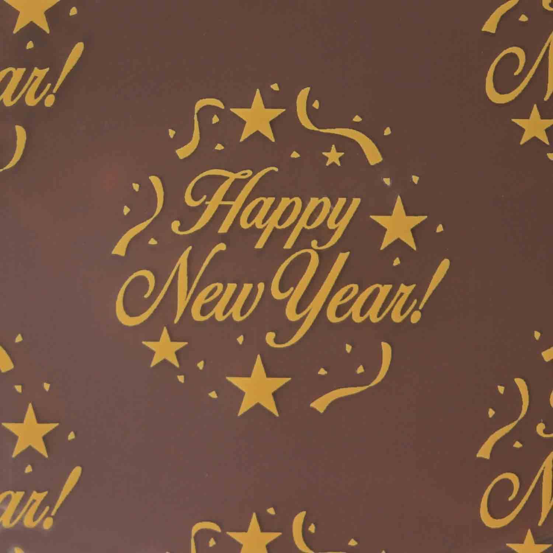 Chocolate Transfer Sheet - Happy New Year
