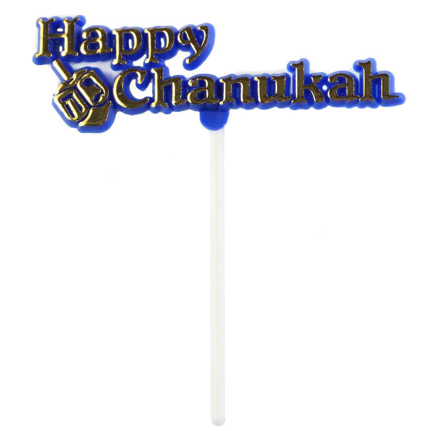 Happy Chanukah Picks