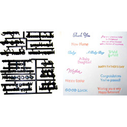 Assorted Celebration Lettering Patchwork Embossing Set