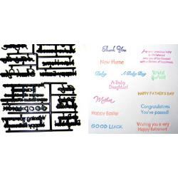 Assorted Celebration Lettering Patchwork Embossing Set