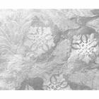Silver Florist Poly Foil