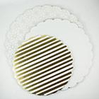 Gold Cake Cardboard Serving Platters