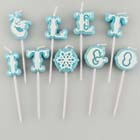 """Let It Go"" Frozen Candles"