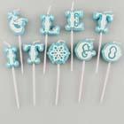"""""""Let It Go"""" Frozen Candles"""