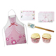 Princess Baking Gift Set