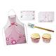 Princess Baking Gift Set