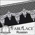 Russian FabuLace Mat