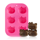 Hello Kitty Silicone Muffin Mold